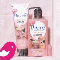 NEW *United Kingdom* Product Review Club® Offer: Bioré Rose Quartz + Charcoal Skin Care
