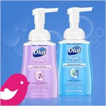 NEW Product Review Club® Offer / NOUVELLE Offre Club des bancs d'essai : Dial® Pure Micellar™