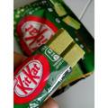 Netsle KitKat Matcha Green Tea