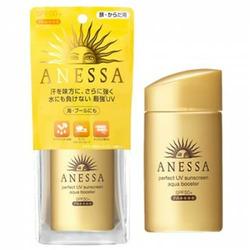 Shiseido Anessa Perfect Facial UV Sunscreen