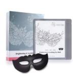 Aeria Skin - Brightening & Soothing Eye Mask