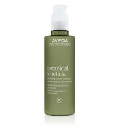 Aveda exfoliating cleanser