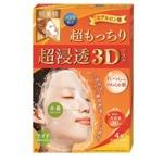 Hadabisei Kracie 3d Super Masque revitalisant, 12 cl