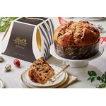 Lindt panettone