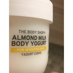 The Body Shop Almond Body Yogurt
