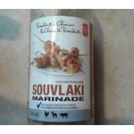 Presents choice souvlaki marinade