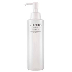 Shisedio perfect cleansing oil