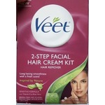 Veet lotion hair removal face