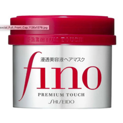 Shiseido fino premium hair mask