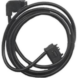 New ERICSSON HCC-20 System Cable For T60 T68 T200 T616 Z600 Factory Original One Year Warranty