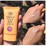 Shiseido Senka Sunscreen