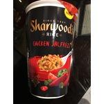Sharwood's rice chicken jalfrezi