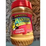 Planters crunchy peanut butter 500g