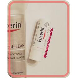 Eucerin Lip Active Balm