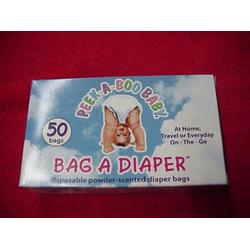 Disposable Powder-Scented Diaper Bags Box of 50