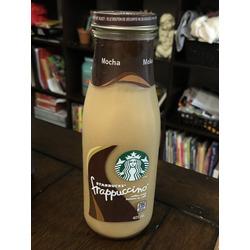 Starbucks Frappuccino: Mocha