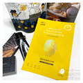 Samsung Believe It Gold Cocoon Water Mask Pack