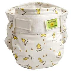 Kushies - Reusable Ultra Diaper for Infants - Single