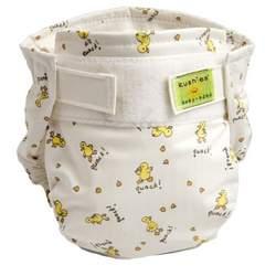 Kushies - Reusable Ultra Diaper for Infants - Single