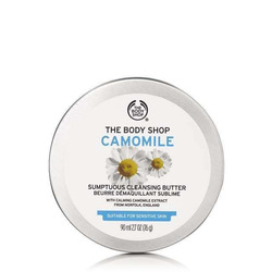 Bodyshop Camomile Cleansing Butter