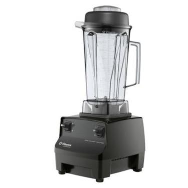 Vitamix 748 Two-Speed 64oz Blender