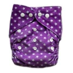 GoGreen Pocket Diaper (Fuzzy Purple Stars)
