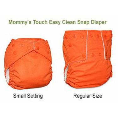 Mommy's Touch One-Size Snap Pocket Cloth Diaper with Free 3-layer insert (Lemon Yellow)