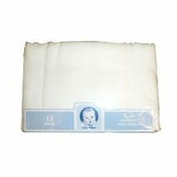 Gerber 12-Pack Diaper Gauze Flatfold