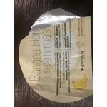 iNGredients Banana Honey Cream Facial Mask