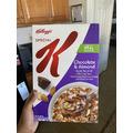 Kellogg's chocolate almond cereal