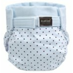 Kushies Classic Infant Diaper- Assorted Colors