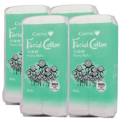 Caring Pharmacy Facial Cotton