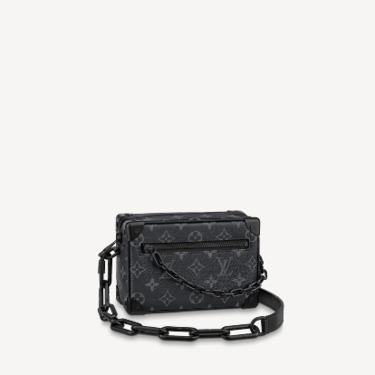 Louis Vuitton Mini Soft Trunk