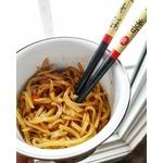 Nissan Chow Mein Teriyaki Chicken Noodles