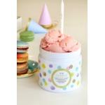 Lalicious birthday cake sugar scrub