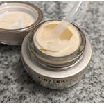 Shiseido beneficence wrinkle smoothing cream