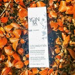 Yon-Ka Glyconight 10% Masque