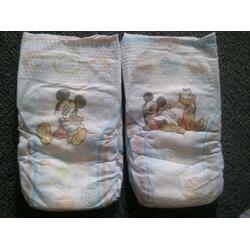 Huggies Snug & Dry Baby Diapers