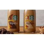 starbuck almond milk frappicino