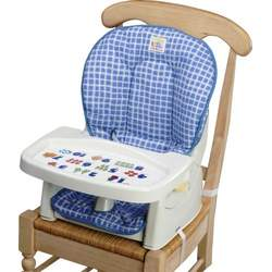 The First Years Newborn to Toddler Reclining Feeding Seat