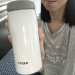 Tiger Made-in-Japan Stainless Steel Thermal Bottle