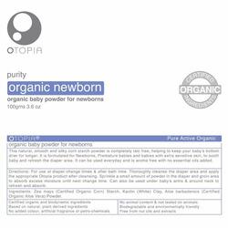 Otopia Organic Purity Natural Baby Powder - 3.6 oz.