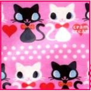 Japan Cram Cream Shoulder Bag Cats New B19