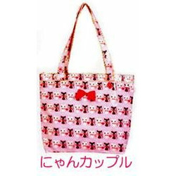 Japan Cram Cream Shoulder Bag Cats New B19