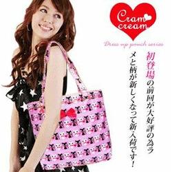 Japan Cram Cream Shoulder Bag Cakes New B20