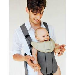 BABYBJÖRN Baby Carrier Active Organic - Walnut/Khaki