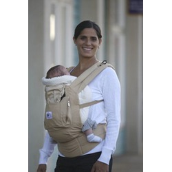 ERGO Heart2Heart Infant Insert - Natural