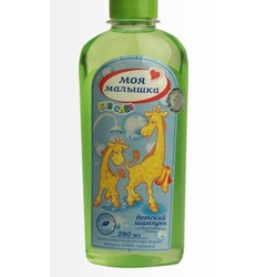 My Baby Children's Shampoo with Birch Buds 280 Ml
