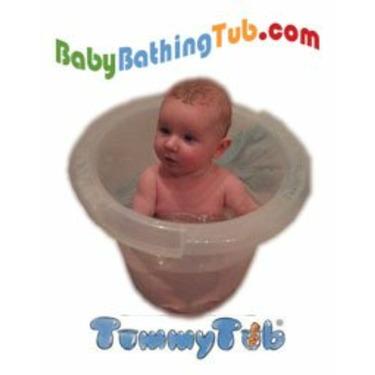 The Original Tummy Tub - Sparkling Blue