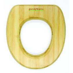 Growing Up Green Bamboo Potty Seat, Natural